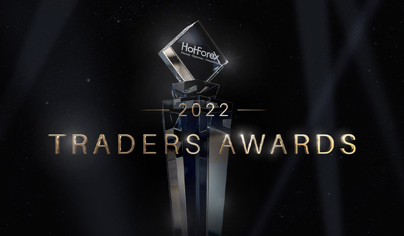 Traders Awards 2016
